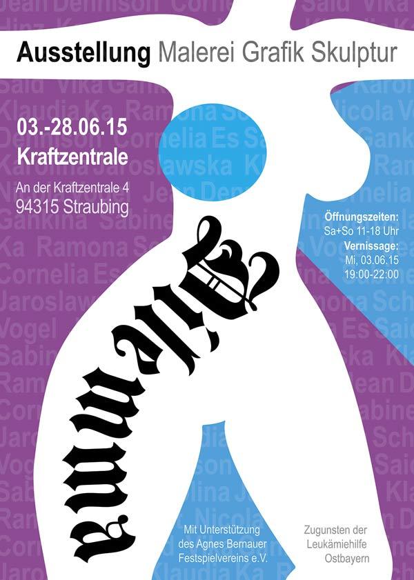 Ausstellung DILEMMA in der Kraftzentrale, Straubing